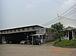 横山自動車整備工場