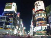 東京の夜は7時♪