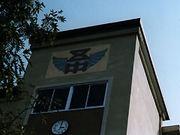 上田市立第五中学校