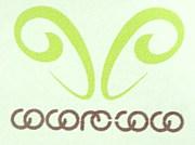 cocoro coco