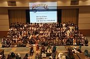 Start Up  セミナー 2011