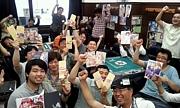 ドキドキ賞Gノーレート麻雀オフ