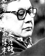 張徹(チャン・チェ)