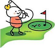 しょしんしゃゴルフ in神戸