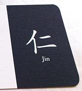 仁先生の韓国語