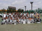 札幌学院大学ソフトテニス部