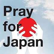 日本と世界の絆