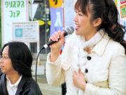 藤田佳子 with T-SHOW