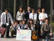 摂大フォークソングmusic研究会