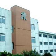 川崎南高校