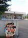 札幌市立澄川小学校