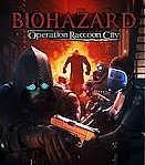 バイオハザード ORC