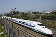 東海道新幹線(東京〜新大阪)