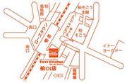 First Kitchen 柏OlOl店