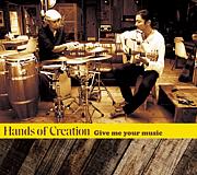 Hands of Creation