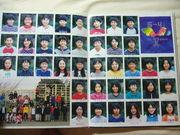 2001年あざみ野第2小卒業生