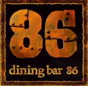 ダイニングバー86