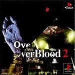 OverBloodシリーズ