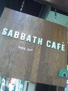 SABBATH CAFE