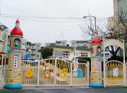 桃山台幼稚園