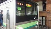 JR横浜線がキライ!!!