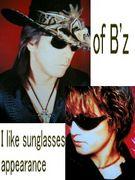 B'z二人のサングラス姿が好き!