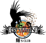 グリ麺′S CLUB