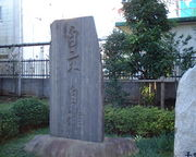 東葛飾高校1975/3卒 学年同窓会