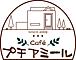 cafe プチアミール