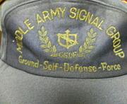 陸上自衛隊中部方面通信群