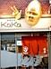 とり焼専門店 Kaka