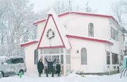 旅人宿 「丹頂の家」