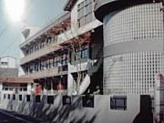 若松第一高等学校