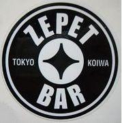 ZEPET BAR@TOKYO KOIWA