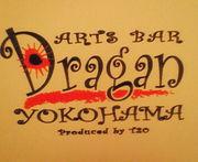 Bar Dragan インフォメーション