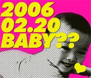 ○●2006年2月20日ベイビー○●