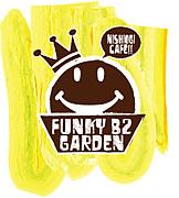 西荻CAFE「Funky B2 Garden」