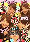 ☆108ィーズ☆