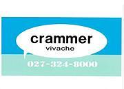 crammer