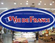 ☆VIE DE FRANCE 神戸店☆