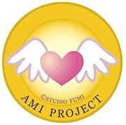 アミプロジェクト