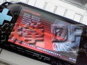 [PSP版]鉄拳DR