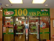 100円レコード愛好癖