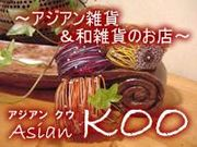 Asian KOO
