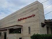 Food Bar&cafe doex[marie]