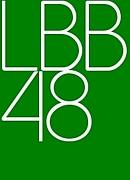 LBB48界隈