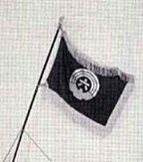 六小1965-1975生まれコミュ