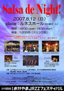 Salsa de ナイト ♪in岡山