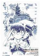 絶海の探偵(プライベート・アイ)
