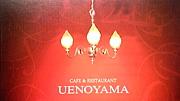 Cafe & Restaurant UENOYAMA